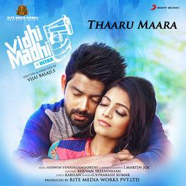 Thaaru Maara Lyrics - Vidhi Madhi Ultaa 1