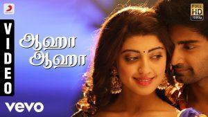 Aahaa Aahaa Lyrics - Gemini Ganeshanum Suruli Raajanum 1