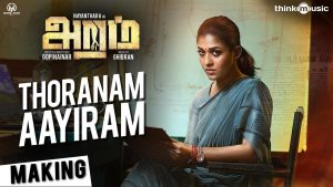 Thoranam Aayiram Lyrics - Aaramm 1