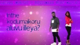 Kathal Murivu Lyrics - Buggimaan feat Malini 9