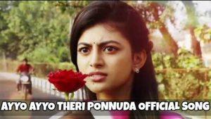 Ayyo Ayyo Theri Ponnuda Lyrics - En Aaloda Seruppa Kaanom 1