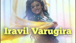 Iravil Varugira Lyrics (Female Version) - En Aaloda Seruppa Kaanom 1