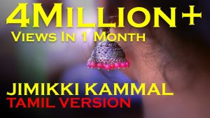 Jimikki Kammal (Tamil Version) Lyrics - TheanMittai SWAGS 1