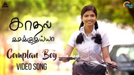 Complan Boy Lyrics - Kadhal Kasakuthaiya 7