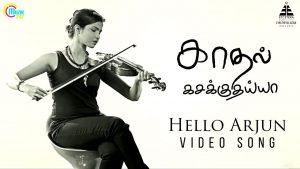 Hello Arjun Lyrics - Kadhal Kasakuthaiya 1