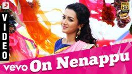 On Nenappu Lyrics - Kathanayagan 4
