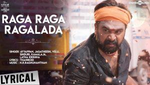 Raga Raga Ragalada Lyrics - Kodiveeran 1