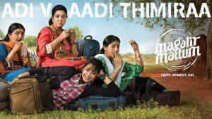 Adi Vaadi Thimiraa Lyrics - Magalir Mattum (2017) 1