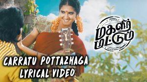 Carattu Pottazhaga Lyrics - Magalir Mattum (2017) 1