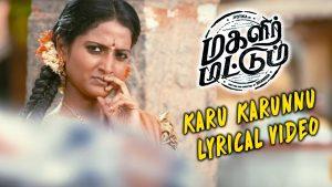 Karu Karunnu Lyrics - Magalir Mattum (2017) 1