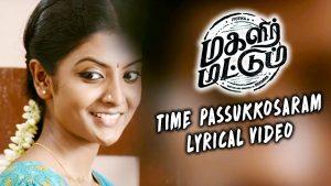 Time Passukkosaram Lyrics - Magalir Mattum (2017) 1