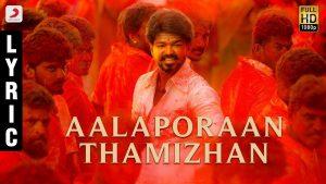 Aalaporan Thamizhan Song Lyrics - Mersal 1