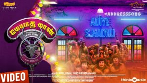 (Address Song) Adiye S.Madhu Song Lyrics - Meyaadha Maan 1