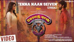 Enna Naan Seiven Song Lyrics - Meyaadha Maan 1