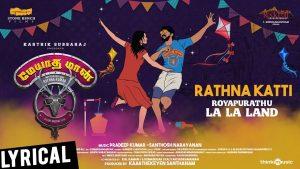 Rathina Katti Song Lyrics - Meyaadha Maan 1