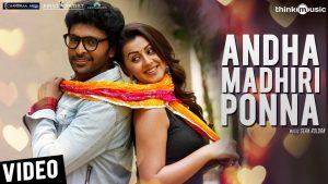 Andha Madhiri Ponna Lyrics - Neruppu Da 1