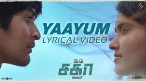 Yaayum Lyrics - Sagaa 1