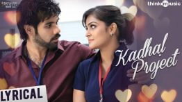 Kadhal Project Lyrics - Sathya (2017) 7