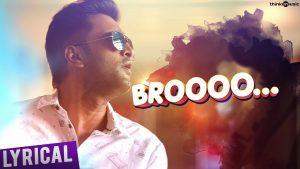 Bro Lyrics - Server Sundaram (2017) 1