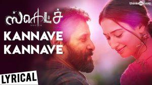 Kannave Kannave Lyrics - Sketch 1