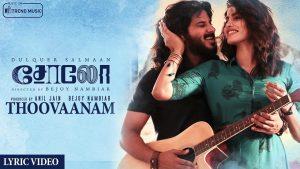 Thoovaanam Lyrics - Solo 1