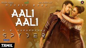 Aali Aali Lyrics - Spyder 1