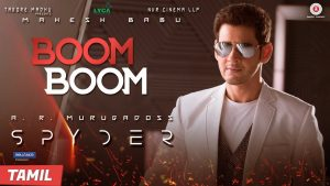 Boom Boom Lyrics - Spyder 1