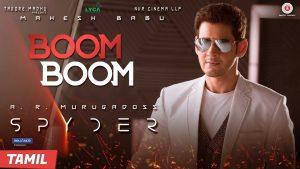 Boom Boom Lyrics - Spyder 1