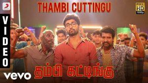 Thambi Cuttingu Lyrics - Gemini Ganeshanum Suruli Raajanum 1