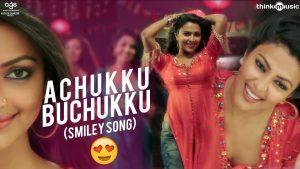 Achukku Buchukku Lyrics - Thiruttuppayale 2 1
