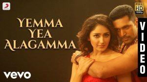 Yemma Yea Alagamma - Vanamagan 1