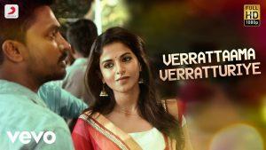 Verrattaama Verratturiye Lyrics - Veera (2017) 1