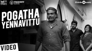 Pogatha Yennavittu Lyrics - Vikram Vedha 1
