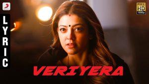 Veriyera Lyrics - Vivegam 1