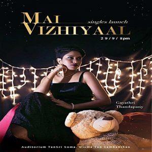 Mai Vizhiyaal Lyrics - Gayathri Thandapany 1