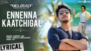 Ennenna Kaatchigal Lyrics - Indrajith 1