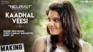 Kaadhal Veesi Lyrics - Indrajith 1