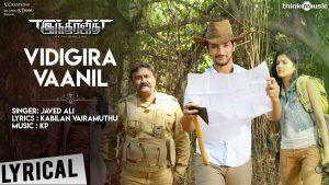 Vidigira Vaanil Lyrics - Indrajith 1