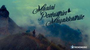 Maalai Pozhuthin Mayakkathile Tamil Lyrics - Kaushik Srinivas 1