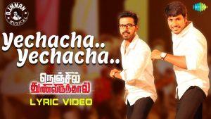 Yechacha Yechacha Lyrics - Nenjil Thunivirundhal 1