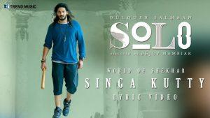 Singa Kutty Lyrics - Solo 1