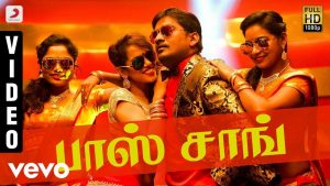 Boss Song Lyrics - Vidhi Madhi Ultaa 1