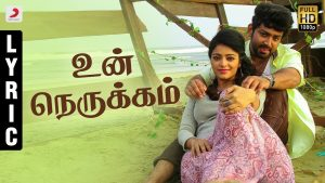 Un Nerukkam Lyrics - Vidhi Madhi Ultaa 1