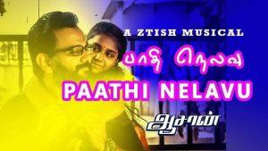 Paathi Nelavu Song Lyrics - Aasaan 1