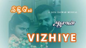 Vizhiye Song Lyrics - Aasaan 1