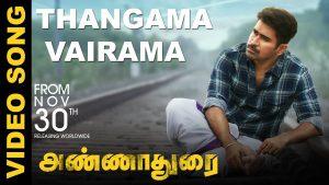 Thangama Vairama Lyrics - Annadurai 1