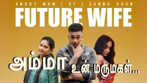 Future Wife Lyrics - DY (Daniel Yogathas) 1
