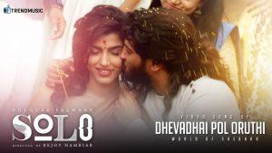 Dhevadhai Pol Oruthi Lyrics - Solo 1