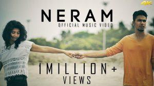 Neram Lyrics - Dhinesh Nagarajan & Shakti Sivamani 1