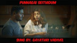 Punnagai Seithidum Lyrics - Gayathri Vadivel 4